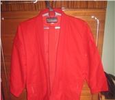 Фотография в Спорт Спортивная одежда Продам самбовку , красного цвета, вместе в Старом Осколе 600