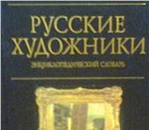 Изображение в Хобби и увлечения Книги Предлагаются для продажи два уникальных по в Москве 5400