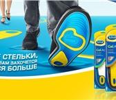 Foto в Одежда и обувь Аксессуары 1 шт - 350 руб5 шт - 320 руб10 шт- 300 руб30-50 в Москве 350
