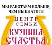 Фотография в В контакте Поиск людей Все в Воронеже знают. что знакомиться нужно в Воронеже 0