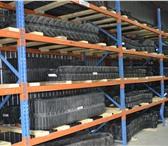 Фотография в Авторынок Автозапчасти Склад резина-металлических гусениц от производителя в Москве 24700