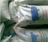 Foto в Домашние животные Корм для животных Комбикорм для КРС, свиней, птиц от мешка. в Архангельске 10