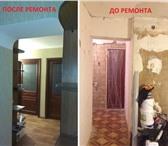 Фото в Строительство и ремонт Ремонт, отделка Все виды внутренних отделочных работ квартир, в Москве 1000