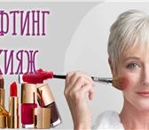 Foto в Красота и здоровье Косметические услуги Лифтинг-макияж, это визуальное омоложение в Санкт-Петербурге 500