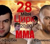 Фото в Спорт Матчи и соревнования 28 мая в иркутском цирке пройдут профессиональные в Иркутске 700