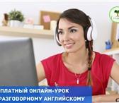 Foto в Образование Иностранные языки Образовательный центр «Студема» приглашает в Екатеринбурге 0