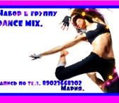Фото в Красота и здоровье Фитнес Студия танца «Ариана»Проводит набор во взрослую в Оренбурге 0