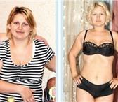 Изображение в Красота и здоровье Похудение, диеты Гарантируем результат! Если Вы не похудеете в Екатеринбурге 1