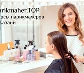 Изображение в Образование Курсы, тренинги, семинары Всем желающим предоставляем возможность курсовой в Москве 9900