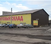 Изображение в Недвижимость Коммерческая недвижимость База под любой вид деятельностиТерритория в Магнитогорске 30000