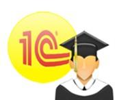 Foto в Образование Курсы, тренинги, семинары Курс предназначен для бухгалтеров и главных в Екатеринбурге 4000