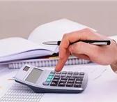 Фото в Прочее,  разное Разное Полное ведение бухгалтерского и налогового в Орле 500