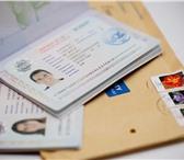 Фотография в Отдых и путешествия Турфирмы и турагентства Шенгенские визы для граждан России, СНГ категории в Москве 3000