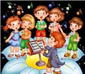 Изображение в Образование Преподаватели, учителя и воспитатели Приглашаем в детскую вокальную студию на в Челябинске 50