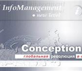 Изображение в Компьютеры Создание web сайтов Требуется придать дизайну сайта вид ультрасовременного, в Магнитогорске 0