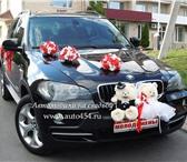 Изображение в Авторынок Авто на заказ Прокат автомобиля на свадьбу. Аренда автомобиля в Челябинске 1000