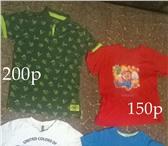Фотография в Для детей Детская одежда Продаю качественную детскую одежду для мальчика в Сыктывкаре 100
