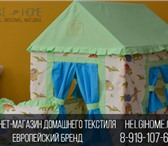 Изображение в Для детей Детская мебель Купить игровой домик для девочки. Покупка в Москве 12990