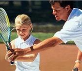 Фотография в Спорт Спортивные клубы, федерации Хотите ли вы быть успешным? Чувствовать себя в Волгограде 250