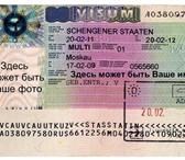 Фотография в Отдых и путешествия Турфирмы и турагентства Турфирма «Риэлт-Тур» (г.Грозный) работает в Грозном 0