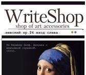 Фотография в Мебель и интерьер Антиквариат, предметы искусства WriteShop (магазин материалов для творчества) в Санкт-Петербурге 1000