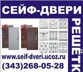 Изображение в Строительство и ремонт Двери, окна, балконы Сейф двери на заказ в ЕкатеринбургеРешетки в Екатеринбурге 9000