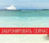 Фотография в Отдых и путешествия Санатории В период с 20.09 до 30.10 спешите забронировать в Санкт-Петербурге 1450