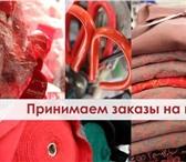 Foto в Одежда и обувь Разное Молодой цех по пошиву трикотажных изделий в Москве 100