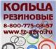Резиновое кольцо круглого сечения от 1 о