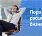 Фото в Работа Работа на дому Офис в центре города (возможна удалённая в Москве 100