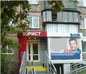 Foto в Недвижимость Коммерческая недвижимость Собственник сдам в долгосрочную аренду помещение в Челябинске 45000