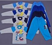 Изображение в Для детей Детская одежда На нашем сайте представлена детская одежда в Москве 0