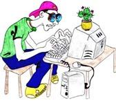 Foto в Компьютеры Программное обеспечение Компьютерный мастер с выездом на дом в пределах в Челябинске 0