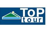 Изображение в Отдых и путешествия Туры, путевки ToP-tour  (вершина туризма) Leader tourism в Серпухове 0