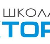 Foto в Образование Курсы, тренинги, семинары Разработаем комплексные решения для роста в Ставрополе 1000
