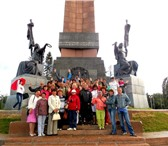 Фото в Отдых и путешествия Туры, путевки Туры в Уфу для школьников из СтерлитамакаУчителя, в Стерлитамаке 900