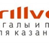 Изображение в Отдых и путешествия Товары для туризма и отдыха До 31.12.16 мангалы Grillver продаются с в Улан-Удэ 4000