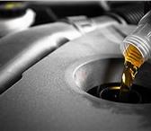 Фотография в Авторынок Автосервис, ремонт Только до конца сентября замена масла в Автосервисе в Москве 290