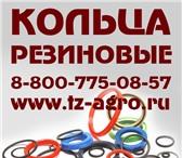 Foto в Авторынок Автозапчасти Кольцо резиновое ГОСТ от 1 одной штуки до в Владикавказе 2