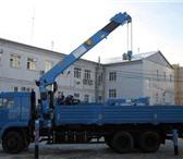 Фото в Авторынок Другое Услуги сам гружу сам вожу Опытные водители.У в Новоалтайск 1500