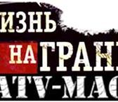 Изображение в Авторынок Квадроцикл Технические характеристики:Двигатель: SK156FMI, в Нижнем Новгороде 68500