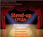 Изображение в Развлечения и досуг Концерты, фестивали, гастроли В Новом 2014 году, 8 января в 20:00, в уже в Москве 200
