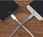 Фото в Электроника и техника Телефоны ASAP Connect позволяет владельцам iPhone в Москве 1250