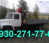 Foto в Авторынок Аварийно-ремонтная машина От продавца: СпецАвтоТех-Регион предлагает в Тамбове 1