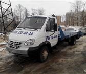 Фото в Авторынок Авто на заказ -Эвакуация и перевозка любых транспортных в Чебоксарах 900