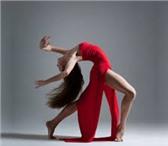 Фото в Спорт Спортивные школы и секции Модерн – это авангард балетного танцевального в Челябинске 200