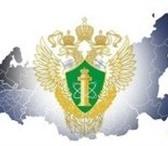 Foto в Образование Повышение квалификации, переподготовка Сертификация ГОСТ Р ИСО 9001:2008 (ISO 9001:2008) в Санкт-Петербурге 30000