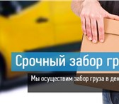 Изображение в Авторынок Транспорт, грузоперевозки По просьбам наших клиентов мы переосмыслили в Нижнем Новгороде 180