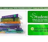 Foto в Образование Иностранные языки StudentsBook Kниги нa инocтpaнныx языкax в Москве 0