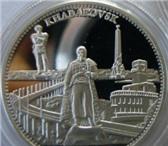 Foto в Хобби и увлечения Антиквариат Монета серебряная, посвященная городу Хабаровск. в Хабаровске 2450